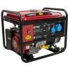 Электрогенератор DDE G750 бензиновый, купить за 39 960руб.