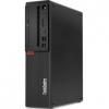 Фирменный компьютер Lenovo M720s (10ST004BRU) черный, купить за 27 800руб.
