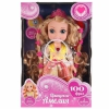 Кукла Карапуз Принцесса Амелия Со Светящимися Волосами (AM66046-RU) звук, купить за 3 667руб.