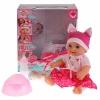 Кукла Карапуз в костюме свинки (Y30DP-12114-RU) с аксессуарами, купить за 1 010руб.