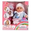 Кукла интерактивная Карапуз 30см (Y30DP-ANB-SW-RU), купить за 1 045руб.