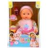 Кукла Наша Игрушка Саша Дразнилки с функцией записи, купить за 1 705руб.