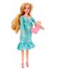 Куклу Набор Карапуз Беременная София в бирюзовом платье с ребенком, 29 см, 66308-2-S-BB, купить за 200руб.