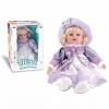 Кукла Наша Игрушка Леля в сиреневом платье (ZYI-I0015-5), купить за 3 040руб.