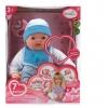 Кукла Карапуз функциональный 40 см (7 функций) 16186R, купить за 3 456руб.