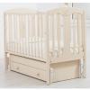 Детская кроватка Гандылян Диана К-2005-2 (универсальный маятник)  Слоновая Кость, купить за 17 640руб.