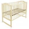 Детская кроватка Малика Laura-1 (колесо, качалка), слоновая кость, купить за 6 430руб.