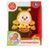 Игрушку для малыша Погремушка Умка Пчелка 1206M172-R, купить за 240руб.