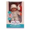 Кукла Mary Poppins Бекки с игрушкой Моя первая кукла, озвучка, 30 см. (451187), купить за 955руб.