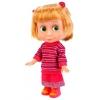 Куклу Карапуз Маша и Медведь Маша, в свите 15 см, 83030SW (30), озвученная, купить за 725руб.