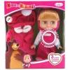 Кукла Карапуз, Маша и Медведь (с набором зимней одежды) 25 см 83033CX, купить за 1 240руб.