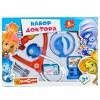 Игрушка Играем вместе Фиксики Доктор (B1455423-R) набор, 8 предметов, купить за 285руб.