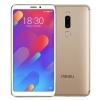 """Смартфон Meizu M8 5.7"""" 4/64GB золотистый, купить за 11 940руб."""