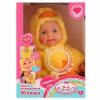 Кукла Карапуз Юляша, пупс в костюме Утенка, песня и 3 стиха А. Барто (HDL1469-2-RU) 33 см, купить за 1 160руб.