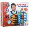 Игрушки для мальчиков Играем Вместе, Гараж  6 уровней с машинками и аксессуарами (B57301-R), купить за 1090руб.