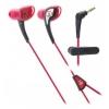Наушники Audio-Technica ATH-SPORT2 RD, красные, купить за 2 150руб.