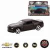 Игрушки для мальчиков Пламенный мотор Chevrolet Camaro (870296) Машина, черная матовая, купить за 315руб.