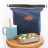 Сумка-холодильник Iconic Lunch Pouch, Синяя, купить за 370руб.