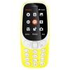 Сотовый телефон Nokia 3310 2017, желтый, купить за 3 060руб.