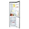Холодильник Атлант 4421-049 ND, купить за 24 500руб.