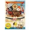 Настольная игра Нескучные игры Пираты (картон), купить за 520руб.