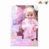 Кукла Наша Игрушка в платье (200313647), 8 аксессуаров, купить за 1 200руб.