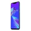 Смартфон Asus Zenfone Max (M2) ZB633KL 3/32Gb, синий, купить за 9183руб.