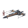 Набор игровой Hasbro Star Wars Космический корабль Звездных войн Класс III, с аксессуарами, купить за 1 340руб.