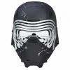 ����� ��� ����� Hasbro Star Wars  SW ����������� ����� �������� ������ �������� ����, ������ �� 3 090���.