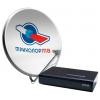 Триколор Full HD DTS 53L (ТВ.Центр), купить за 4 320руб.