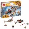 Конструктор LEGO Звездные войны Свуп-байки, купить за 1 850руб.