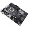 Материнскую плату ASUS PRIME Z370-P II Soc-1151, DDR4, ATX, SATA3, LAN-Gbt, USB 3.1, купить за 8930руб.