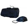 Комплект Hama uRage Illumination черный, купить за 2740руб.