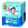 Genki трусики 13-25кг (18шт) XXL, купить за 755руб.