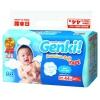 Genki универсальные до 5кг (44шт)NB/8, купить за 840руб.