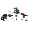 Конструктор LEGO Jurassic World 75929 Побег в гиросфере от Карнотавра (577 деталей), купить за 5 025руб.