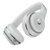 Beats Solo3 Wireless, серебристый сатин, купить за 16 185руб.