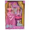 Кукла Simba Штеффи и Еви набор Принцессы зверушки в комплекте (5733223), купить за 2 290руб.