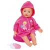 Кукла Zapf my little BABY born, быстросохнущая с горшком и бутылочкой, 32 см, 823-460, купить за 2 870руб.