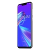 Смартфон Asus Zenfone Max (M2) ZB633KL 3/32Gb, серебристый, купить за 10 905руб.