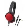 Audio-Technica ATH-AR1ISRD, красные, купить за 3 260руб.