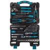 Набор инструментов Bort BTK-65 (65 штук), купить за 3 485руб.