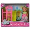 Кукла Simba Еви с собачками набор Игровая площадка для питомцев, купить за 1 190руб.