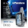 ���������������� Pandora DX 50, ������ �� 9 485���.