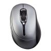Мышку Hama AM-8000 Black-Silver USB (1000dpi) оптическая, купить за 685руб.