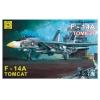 Конструктор Сборная модель Моделист Палубный самолет F-14A Томкэт (207204), купить за 695руб.