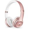 Beats Solo3 1.36м розовое золото беспроводные bluetooth, купить за 16 465руб.