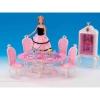 Игрушки для девочек Наша Игрушка Столовая (ZY424149)  30х19,7х7,6 см, купить за 1 375руб.