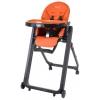 Стульчик для кормления Nuovita Futuro Senso Nero, оранжевый, купить за 9 799руб.