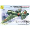 Сборная модель Моделист самолет И-16 тип 24 1:72 (207276), купить за 300руб.